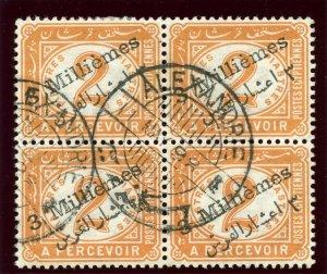 Egypt 1898 QV Postage Due 3m on 2p orange block very fine used. SG D75. Sc J19.