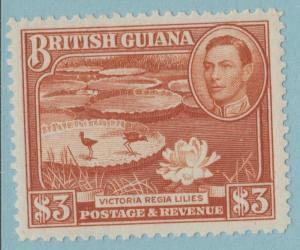 BRITISH GUIANA 241 MINT NEVER HINGED OG ** NO FAULTS EXTRA FINE !