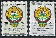 Kuwait 985-986 MNH (1985)