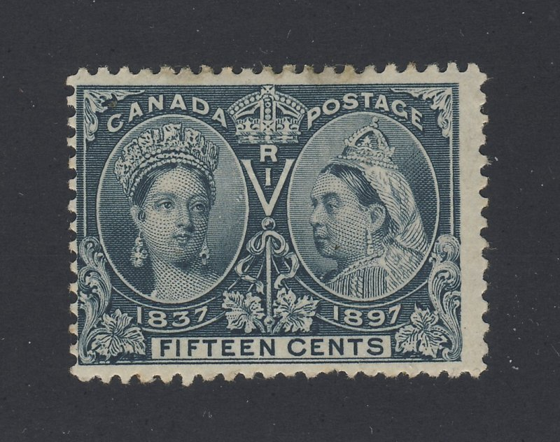 Canada Victoria Jubilee MH Stamp #58-15c MH Fine Gum Cr. Guide Value = $150.00