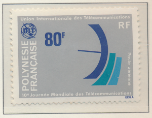 French Polynesia Stamp Scott #C160, Mint Hinged - Free U.S. Shipping, Free Wo...