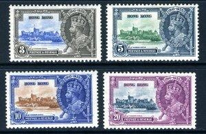 HONG KONG-1935 Silver Jubilee.  A mounted mint set Sg 133-6