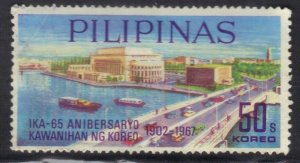 PHILIPPINES SC# 975 USED 50s  1967  SEE SCAN