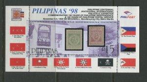 STAMP STATION PERTH Philippines #2563 Souvenir Sheet MNH CV$6.00