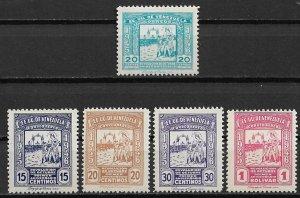 1946 Venezuela 394, C218-21 Anniv. of the Revolution of October 1945 MNH C/S