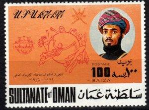 Oman #160  MNH CV $5.00 (X3375)