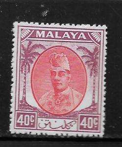 MALAYA-SELANGOR , 60, MINT HINGED,  SULTAN IBRAHIM