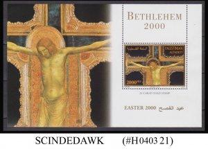 PALESTINE / PALESTINIAN AUTHORITY - 2000 BETHLEHEM / EASTER - MIN/SHT MNH