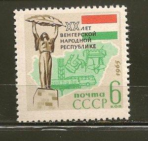Russia 3035 Flag MNH