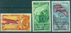 French India #C14-C16  Mint  Scott $39.50