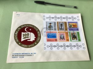 Turkey The Birth Centenary of  Mustafa Kemal Ataturk 1981 stamps Cover 52072