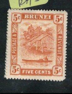 Brunei SG 82 MOG (1exv)