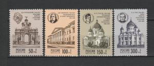 Russia 1994 Architecture, Universities, Gates, Churches, Cathedrals 4 MNH stamp