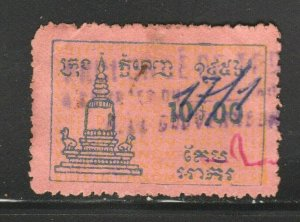 Cambodia Revenue fiscal Stamp 3-8-21- as seen, ok but Worn -