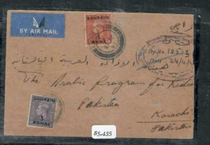 QATAR COVER (PP2812B)1953 FORERUNNER COVER BAHRAIN STAMPS BPA CERT VERY RARE-