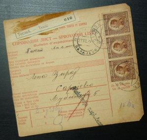 Yugoslavia 1927 Parcel Card from Teslic to Sarajevo Bosna & Herzegovina A18