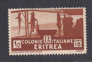 ERITREA SC# 161  F/MOG  1934