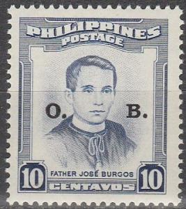 Philippine Is #O59 MNH (S7398L)