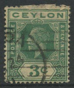 STAMP STATION PERTH Ceylon #202 KGV Definitive  Wmk 3  Used 1912-1927
