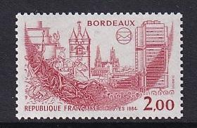 France   #1933   MNH  1984   philatelic societ congress Bordeaux
