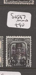 Malaya Jap Oc Trengganu chop SG J97 MNH (8aza)