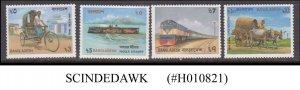 BANGLADESH - 1987 TRANSPORTATION / RAILWAY RICKSHAW PADDLE STEAMER - 4V MNH