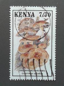 Kenya 500 F-VF Used. Scott $ 6.50