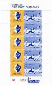 Costa Rica 589 MNH Sheet (SCV $12.00)
