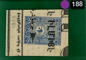 PURPLE188 Turkey Newspaper Stamp