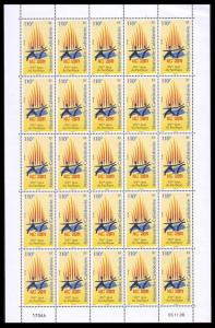 New Caledonia Pacific Games Sheetlet of 25v SG#1460 MI#1482