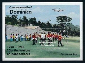 [105773] Dominica 1988 Music government band Souvenir Sheet MNH