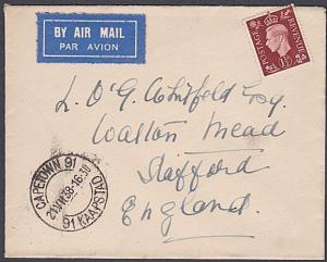 SOUTH AFRICA 1938 GB 1d on airmail cover - unaccepted for postage............999