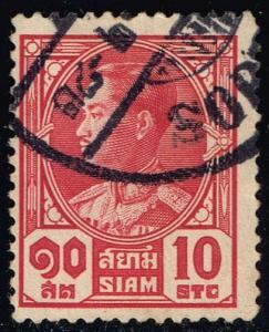 Thailand #210 King Prajadhipok; Used (0.30)