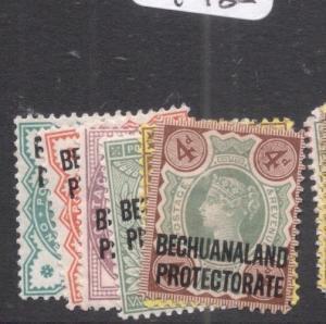 Bechuanaland SG 59-64 MOG (6dlx)