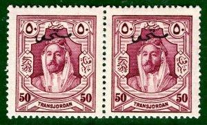 TRANSJORDAN 50m Stamps Pair{2} Overprint Mint MNH UMM? ORANGE161