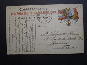 France 1916 Army Postal Card to Bordeaux / Light Creasing - Z7099