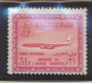Saudi Arabia Stamp Scott #C57, Mint Never Hinged - Free U.S. Shipping, Free W...