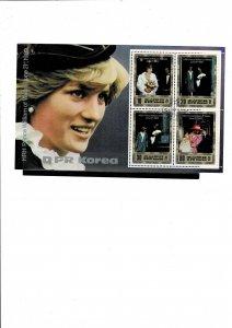 Korea 1982 Birth of Prince William Sheetlet CTO