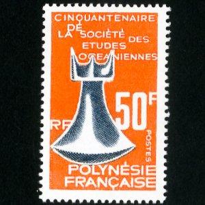 French Polynesia Stamps # 227 VF OG LH Scott Value $17.00