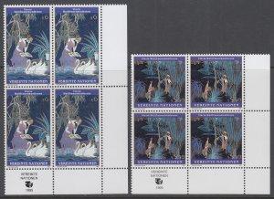 UN Vienna 189-190 Inscription Plate Block MNH VF