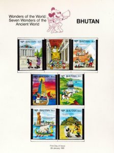 DISNEY BHUTAN 952-69 MINT NH 7 WONDERS OF THE MIDDLE AGES