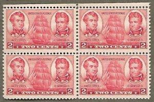 United States #791 2c Admirals Decatur & MacDonough MNH block of 4 (1937)