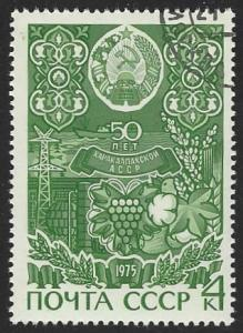Russia #4286 CTO (Used) Single Stamp