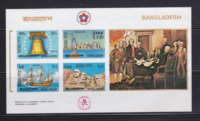 Bangladesh 114a Imperf Set MNH American Bicentennial (D)
