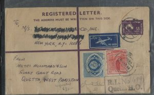 PAKISTAN COVER (PP1404B) 1965  53 RLE+3 1/2A+R1 SENT A/M TO USA