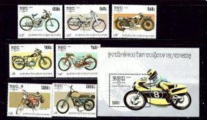 Cambodia 560-67 MNH 1985 Motorcycles