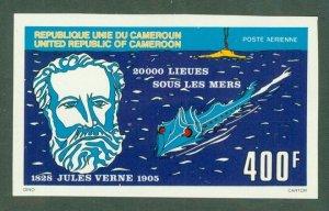 A2-0075 CAMEROUN C276 MNH IMPERF BIN $4.00