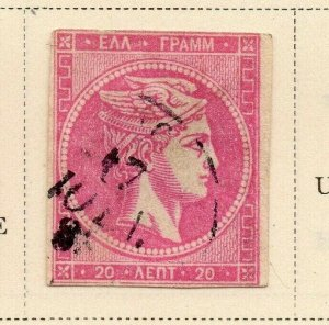Greece 1880-82 Early Issue Fine Used 20l. 326921