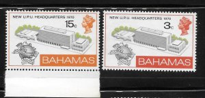 Bahamas 1970 Opening of UPU Headquarters Bern Sc 301-302 MNH A2030