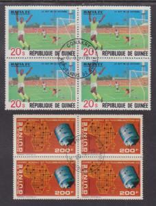 Guinea Sc 788/C121 used. 1972-1979 issues, 2 diff Blocks of 4, VF